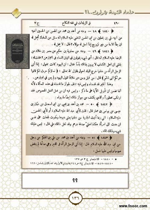 Iranen nake d girlq vulva