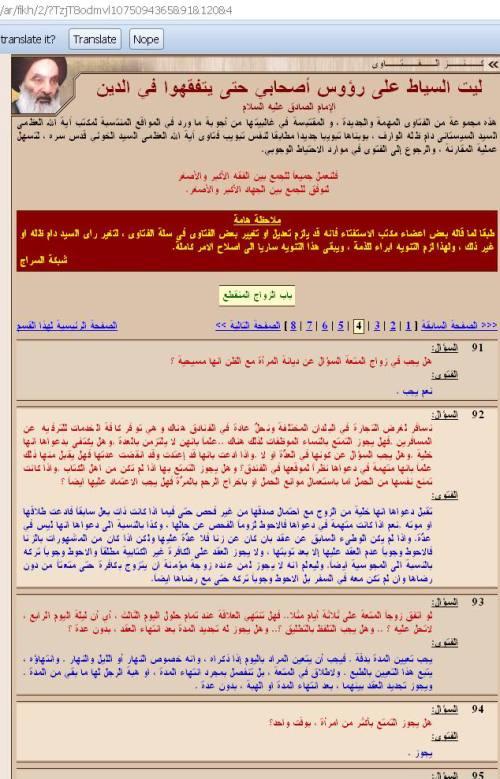 Shia Beliefs  Devils Deception Of Shiism  Page 13-6218